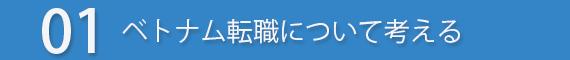 nagare-header